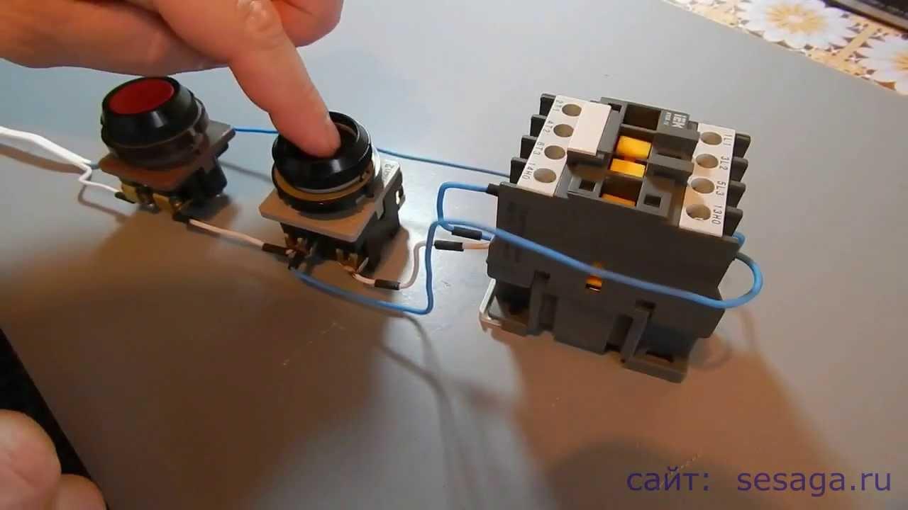 Схема подключения магнитного (электромагнитного) пускателя