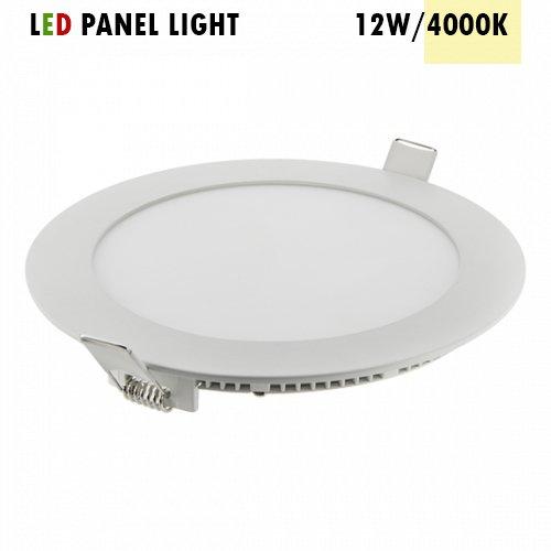 Трековые светильники и системы освещения (трек-системы)
