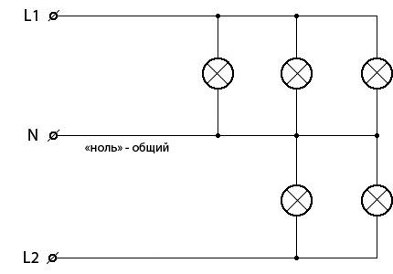 Схема подключения люстры 2
