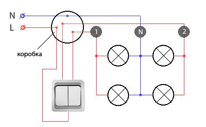 Схема подключения точечных светильников