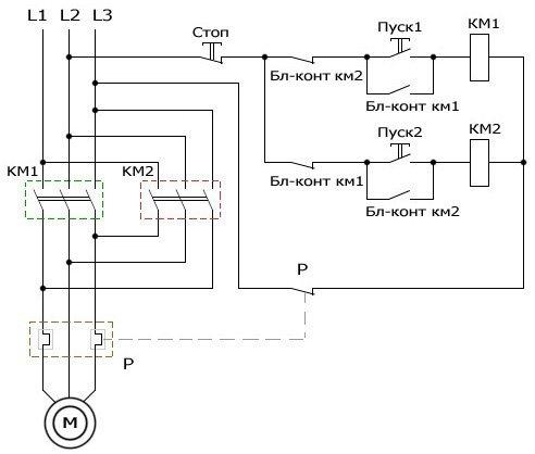 Реверсивная схема электродвигателя - фазировка
