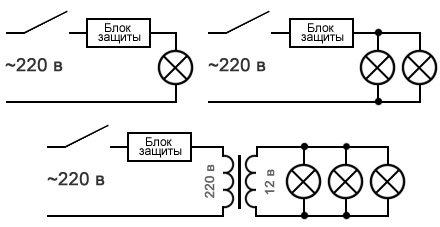 Схема подключения блока защиты ламп
